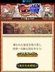 スターフィッシュSD、「GREE」で時間進行形RPG『ドラ騎士クロニクル』の提供開始
