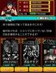 Rekoo Japan、スマホ版「GREE」でバトルゲーム『必殺★スマッシュファイターズ』の提供開始