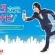CS日本、新番組『2.5次元ナビ!』4月21日より毎週金曜22:00に放送開始…平野良さんをMCする2.5次元舞台情報バラエティ