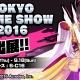 【TGS2016】アクロディア、『魔法陣少女 ノブナガサーガ』を「東京ゲームショウ」に出展 ゲーム内シリアルコードの配布などを実施