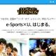 ライアットゲームズとヤフー、GameBank、学生のe-sports活動を支援する「e-Sports×U」を発足…『LoL』交流イベント開催やサークル活動を支援