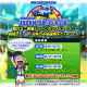 バンナム、『ミニ四駆 超速グランプリ』で「ミニ四駆ジャパンカップ・クラシック」を8日より開催! 250万DL記念イベントも実施中