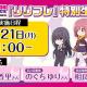 オルトプラスとKADOKAWA、トライフォート、『RELEASE THE SPYCE secret fragrance』の配信前特別生放送を1月21日21時より実施!