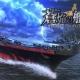リベル、男性向け本格海戦ゲーム『蒼焔の艦隊』の正式サービス開始を9月1日15時に決定!  事前登録者数は10万人突破…全ての特典の配布が確定