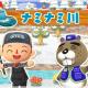 任天堂、『どうぶつの森 ポケットキャンプ』でイベント「第10回 つり大会」を開始!