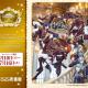 「劇場版 うたの☆プリンスさまっ♪ マジLOVEキングダム」とココイチコラボが明日(6月10日)より開催!