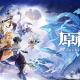 miHoYo、『原神』PS5版は4月28日7時より配信開始と発表!