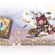 Cygames、『グランブルーファンタジー』で「スウィート・ウィッチスキンセット」を本日19時より販売開始! 「ゾーイスキンセット」の復刻も!