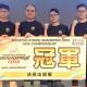 ミクシィ、「モンストグランプリ2019 アジアチャンピオンシップ」台湾予選大会を制したのは「邊縁肥宅」!