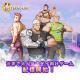 CocoBear、ゲイ向け社交ファッションゲーム『Gaydorado』の正式サービス開始