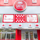タイトー、「タイトーFステーション 向ヶ丘遊園店」が10月5日にグランドオープン