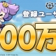 【Google Playランキング(10/18)】登録者200万人突破の『アズールレーン』が6位!『スーパーロボット大戦X-Ω』は「遙かなる戦い、開幕」開催でTOP30に迫る