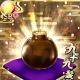 TSUTAYA、『戦国の神刃姫X』でサービス開始一周年を記念した豪華5大キャンペーンを開催 新キャラクター「明智 光秀」を追加