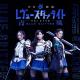 ブシロード、舞台「少女☆歌劇レヴュースタァライト-The LIVE 青嵐-BLUE GLITTER」メインビジュアルを公開!