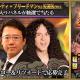 スクエニ、『破軍・三國志』で古田敦也さんサインパネルなど豪華賞品が当たるTwitterプレゼントキャンペーンを開催!