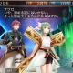 アソビモ、『イルーナ戦記オンライン』にて新ストーリーミッション「智恵の実」を追加! 新武器「ホルスフィン」を入手可能