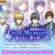 サイバード、『イケメン革命◆アリスと恋の魔法』でシナリオイベント「Lost Memory~消えない、愛の絆~」を開催!