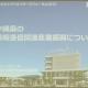 2万6000人の雇用を生み出した沖縄県のIT産業振興策…コールセンターから始まりソフト開発・コンテンツ制作企業が多数進出