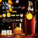 ブシロードクリエイティブ、カプセルトイブランド『TAMA-KYU』から「Myボトルキーパー」の販売開始