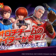 Netmarble、『THE KING OF FIGHTERS ALLSTAR』で「'98 クリス」「'98 シェルミー」「'98 七枷社」のオロチチーム3人が登場!!