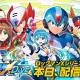 カプコン、『ロックマンX DiVE』を本日より配信開始! 上田麗奈さんからのメッセージ公開や『ハイスコアガール』とのコラボも開催!