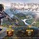 NetEase Games、『荒野行動』で新マップ応援リツートキャンペーンを開催…特定のRTに達したらダイヤなどアイテムをプレゼント!