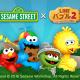 【Google Playランキング(4/26)】「ドッカンフェス」で『ドッカンバトル』が9位 「セサミストリート」コラボの『LINE バブル2』はトップ20に