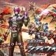 バンナム、『仮面ライダー シティウォーズ』でリリース500日記念キャンペーンを開催 1人1回限りの「無料10連ガシャ」登場!