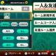 NHN ハンゲーム、『麻雀 天極牌』で対戦者を募集できる「募集掲示板機能」を実装! マスコットキャラクター「テンゴくん」も誕生