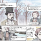 Growing Seeds、王道アドベンチャ―『MazM:ジキル&ハイド』のWEBマンガ第3話を公開!