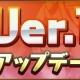 ガンホー、『パズル&ドラゴンズ』で新たな覚醒スキルや新モンスター「とじたまドラ」を実装するVer.12.4アップデートを11月21日に実施!