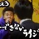 """スクエニ、『サムライ ライジング』を容赦なく """"Dis"""" る短編シリーズ動画「Disられザムライ」のTrack3「マルチできない ライジング」を公開"""