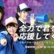 WEARE、『乃木坂46 ~always with you~』で新システムのガチャ「ストーリービジュアルボイスガチャ」を開催