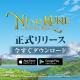 ネットマーブルの『二ノ国:Cross Worlds』が韓国と香港、台湾の売上ランキングで首位 『セブンナイツ2』とともに業績拡大のけん引役に