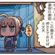 TYPE-MOON/FGO PROJECT、『Fate/Grand Order』のWEBマンガ「もっとマンガで分かる!Fate/Grand Order」の第53話を更新