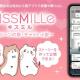 ボルテージ、「読んで・作って・投稿して」みんなシェア・応援を楽しむ恋愛チャット小説アプリ『KISSMILLe(キスミル)』を配信開始!