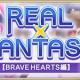 スクエニ、『IDOL FANTASY』で初のイベント召喚「REAL×FANTASY【BRAVE HEARTS編】」を開催 アイテム交換イベント「パセリ収集隊」もオープン