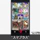 任天堂、『大乱闘スマッシュブラザーズ SPECIAL』で「Nintendo Switch Online」との連動を発表 動画投稿などが楽しめる専用サービス「スマプラス」を開発中
