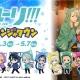 ナムコ「ナンジャタウン」で「ユーリ!!! on ICE」コラボが3月3日より開催…カツ丼ピロシキなどコラボメニューや限定グッズ、ゲーム屋台など提供