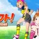 アクロディア、青春サッカー育成SLG『ガルフト!~ガールズ&フットボール~』を「mobcast」でリリース