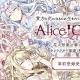 DMM GAMES、『Alice Closet』少年タイプのアリス「スノードロップ」のビジュアルを公開 リリース時期は2019年夏に変更
