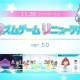 Donuts、『Tokyo 7th シスターズ』のリズムゲームを一新…7レーン化やダンスモード、48キャラのSD化、コスチュームショップ開店など