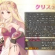 DMMゲームズとFUNYOURS JAPAN、『ブレイヴガール レイヴンズ』新ユニット「クリスティア」「ベルベッド」が登場するアップデート実施!