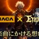 アソビモ、『ETERNAL』のゲーム内サウンドにモナカの帆足圭吾氏と高橋邦幸氏を起用 楽曲動画も公開!!