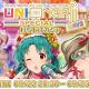 バンナム、『ミリシタ』で「6thLIVE UNI-ON@IR!!!! SPECIAL 打ち上げガシャ DAY2」を開始!