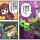 アニプレックス、『マギアレコード 魔法少女まどか☆マギカ外伝』の公式サイトでWEBマンガ「マギア☆レポート2」の第28話を公開