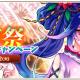 gumi、『クリスタル オブ リユニオン』で「納涼祭CP」を開催! 人気英雄「メルリヌス」が浴衣姿になって新登場!