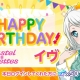 ブシロードとCraft Egg、『バンドリ! ガールズバンドパーティ!』で若宮イヴの誕生日を記念してスター50個をプレゼント