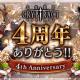 BOI、『幻獣契約クリプトラクト』で「4周年大感謝祭」キャンペーンを開催!  最大30連分のガチャが無料に