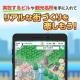 C&R社、位置情報+街づくりゲーム『トレすごタウン』のPRムービーをJR東日本の各施設で放映開始!